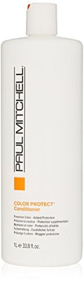 イタリアの消費シリンダーポールミッチェル カラープロテクトデイリーコンディショナー 1000ml