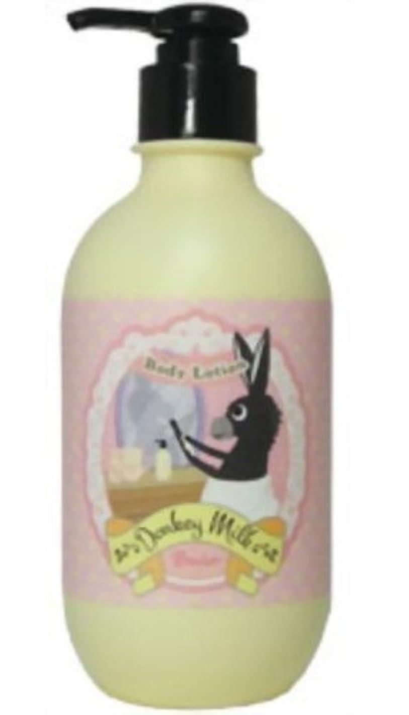 きれいに愛情深い微視的ベニコ ドンキーミルク ボディローション 300ml