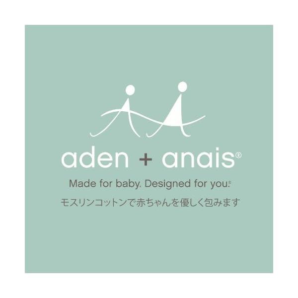 aden + anais (エイデンアンドアネ...の紹介画像4