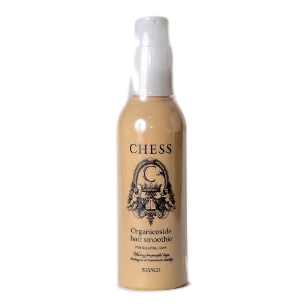 四半期悪用まどろみのあるチェス オルガニコサイドヘアスムージー 150ml
