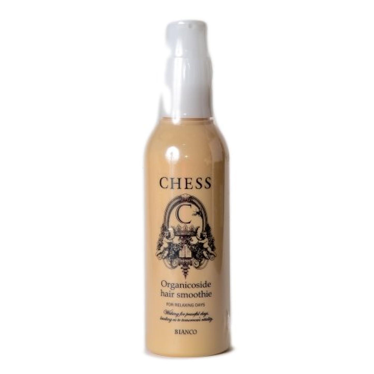 疎外する慣らす仕出しますチェス オルガニコサイドヘアスムージー 150ml