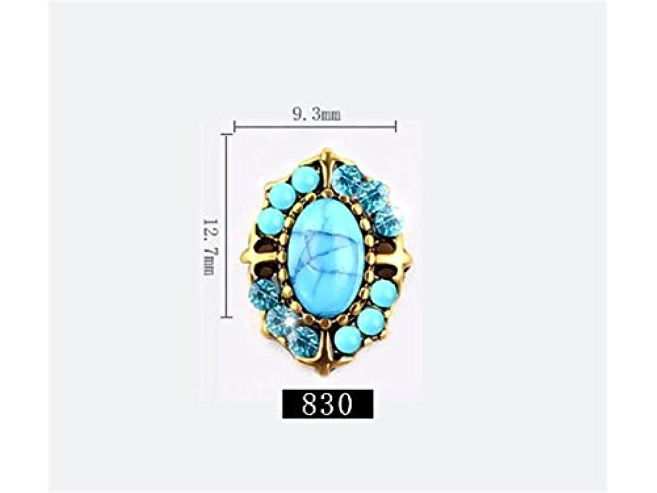 またはどちらか活発モトリーOsize 5本のラインストーンクリスタルガラスドリル3DネイルステッカーネイルアートデコレーションDIYネイルチップ(図示)