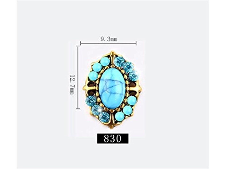晩餐雨パラダイスOsize 5本のラインストーンクリスタルガラスドリル3DネイルステッカーネイルアートデコレーションDIYネイルチップ(図示)
