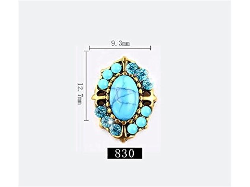 悪の洪水問い合わせOsize 5本のラインストーンクリスタルガラスドリル3DネイルステッカーネイルアートデコレーションDIYネイルチップ(図示)
