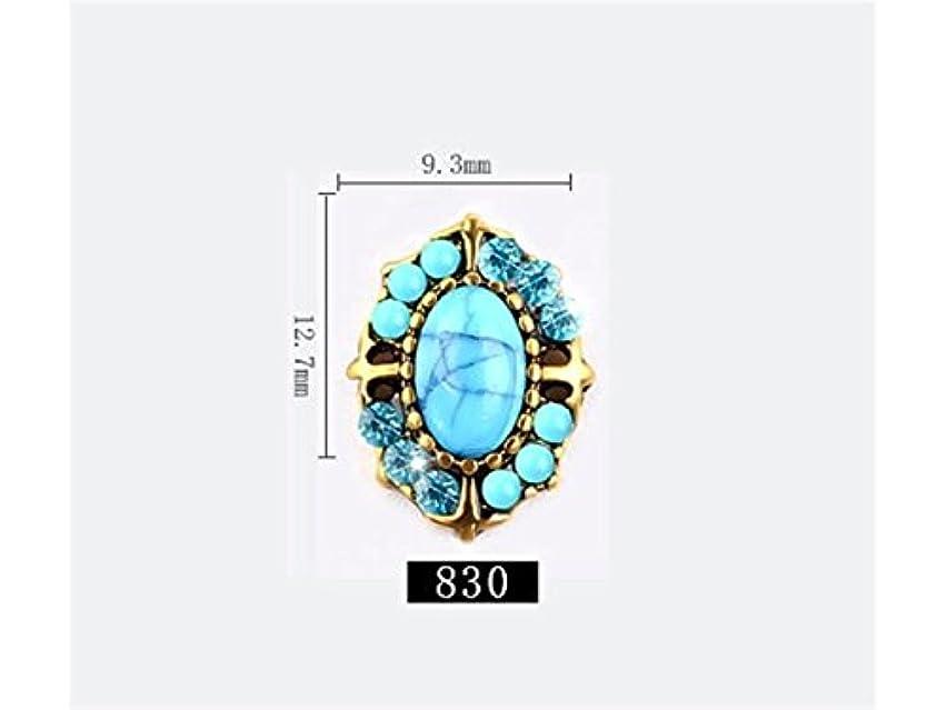 確認するボイコット呼びかけるOsize 5本のラインストーンクリスタルガラスドリル3DネイルステッカーネイルアートデコレーションDIYネイルチップ(図示)