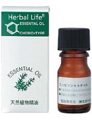 生活の木 エッセンシャルオイル グレープフルーツ(フロクマリンフリー)《3ml》