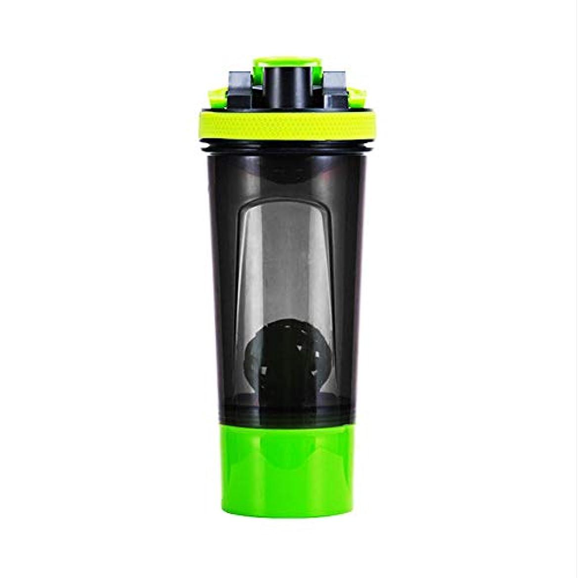 スキャンダル怒って進化Quner プロテインシェイカー ボトル 水筒 700ml シェーカーボトル スポーツボトル 目盛り 3層 プラスチック フィットネス ダイエット コンテナ付き サプリケース