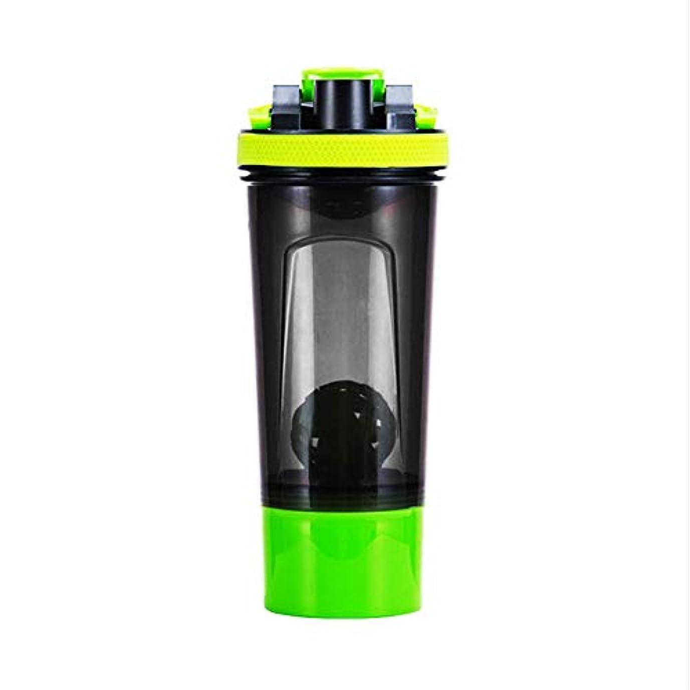 誓うコールド降雨Quner プロテインシェイカー ボトル 水筒 700ml シェーカーボトル スポーツボトル 目盛り 3層 プラスチック フィットネス ダイエット コンテナ付き サプリケース