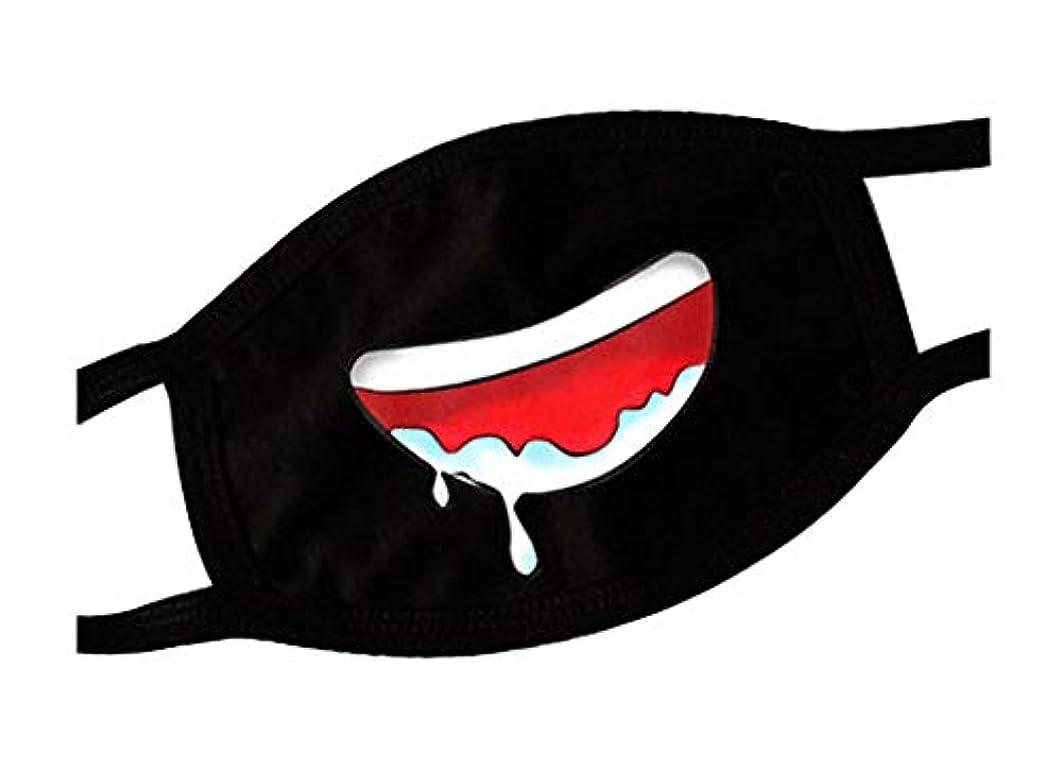 レタッチ水没写真のブラック面白い口のマスク、十代のかわいいユニセックスの顔の口のマスク、F2