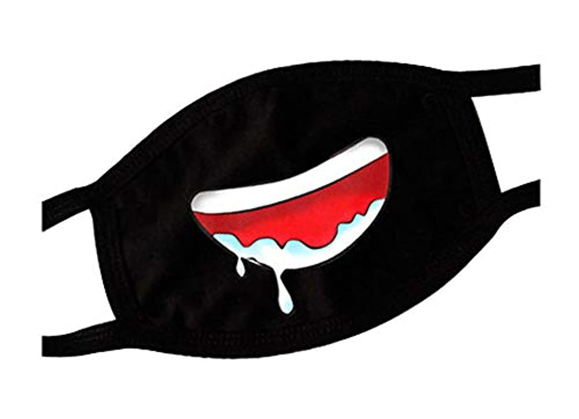 蒸し器習慣精査ブラック面白い口のマスク、十代のかわいいユニセックスの顔の口のマスク、F2