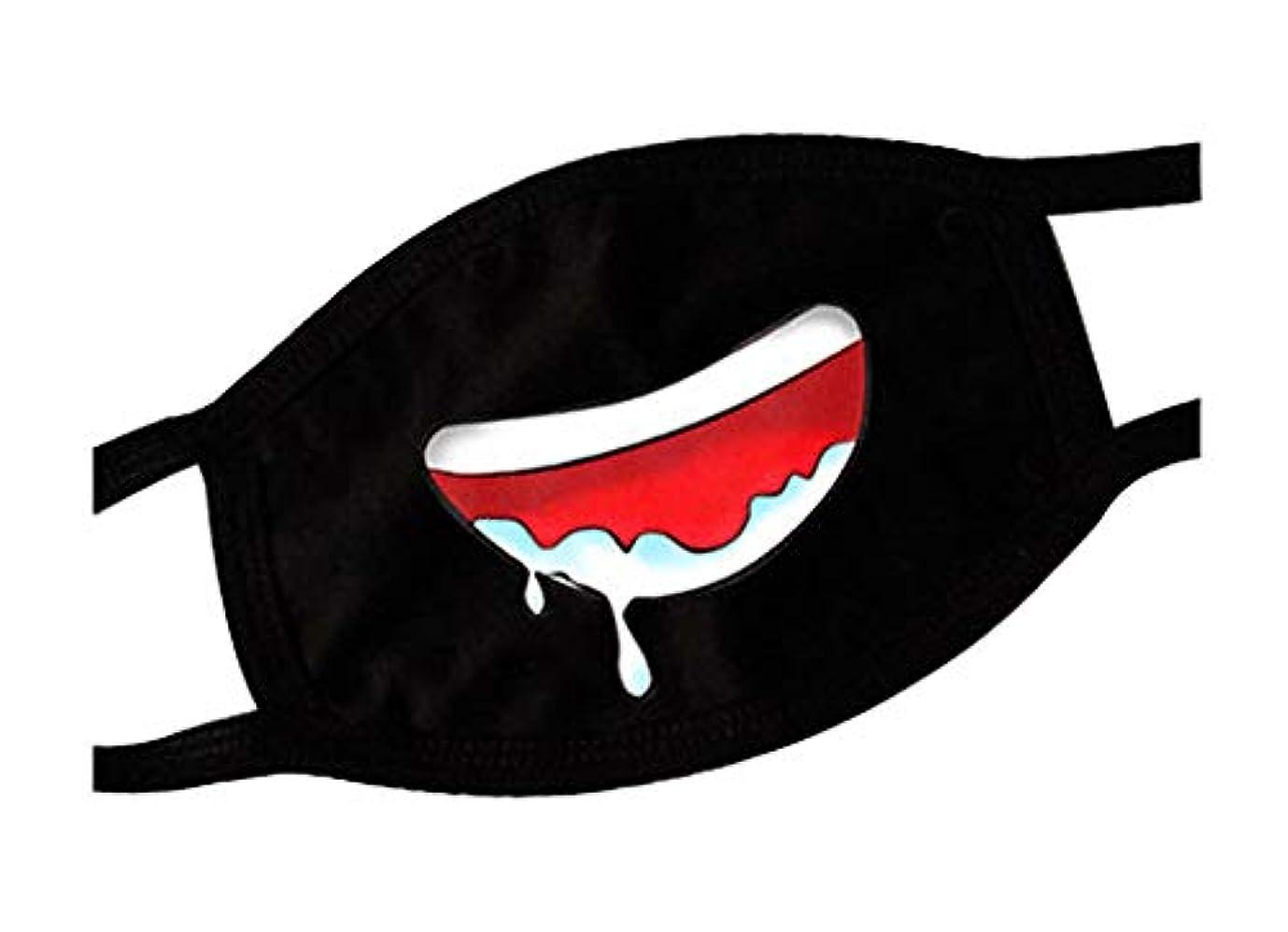 炎上権限締めるブラック面白い口のマスク、十代のかわいいユニセックスの顔の口のマスク、F2