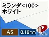 紙通販ダイゲン ミランダホワイト <100> A5/50枚 034200