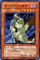 【遊戯王シングルカード】 《エキスパート・エディション3》 異次元の生還者 レア ee3-jp203