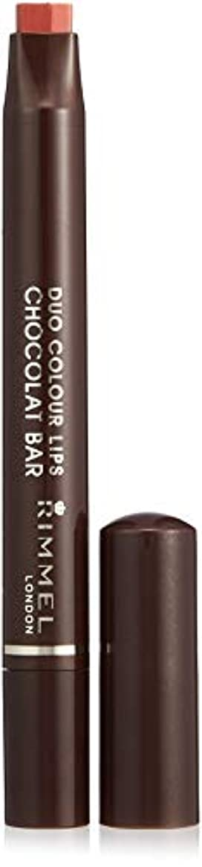 チョコレート喪オデュッセウスリンメル デュオカラーリップス ショコラバー 001 ストロベリーショコラ 1.2g
