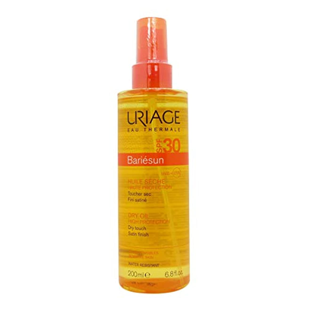 フリル忠誠速度Uriage Bariesun Dry Oil SPF30 200ml