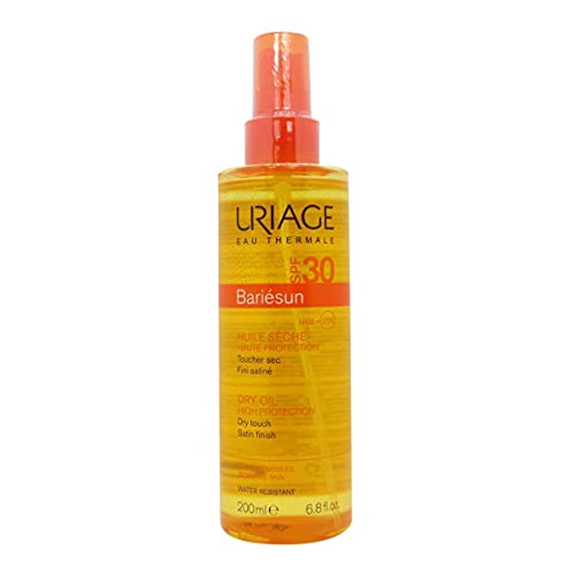 書誌観察するパーティーUriage Bariesun Dry Oil SPF30 200ml