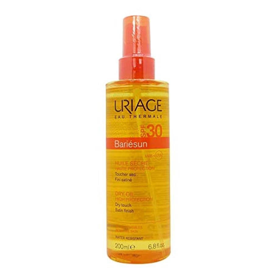 放射能丁寧飾り羽Uriage Bariesun Dry Oil SPF30 200ml