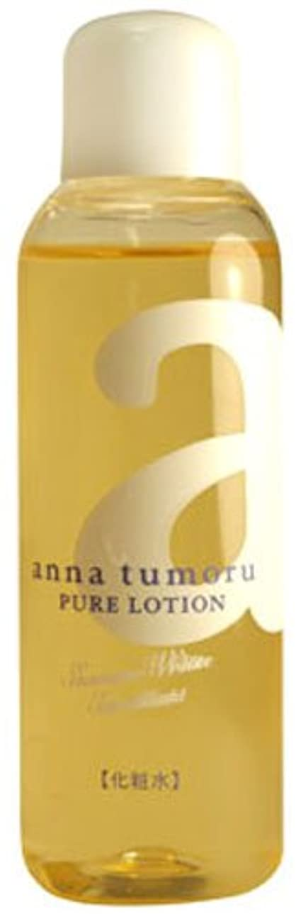 寛容な中で強化アンナトゥモール ピュアローションサマーホワイトエモリエント 120ml