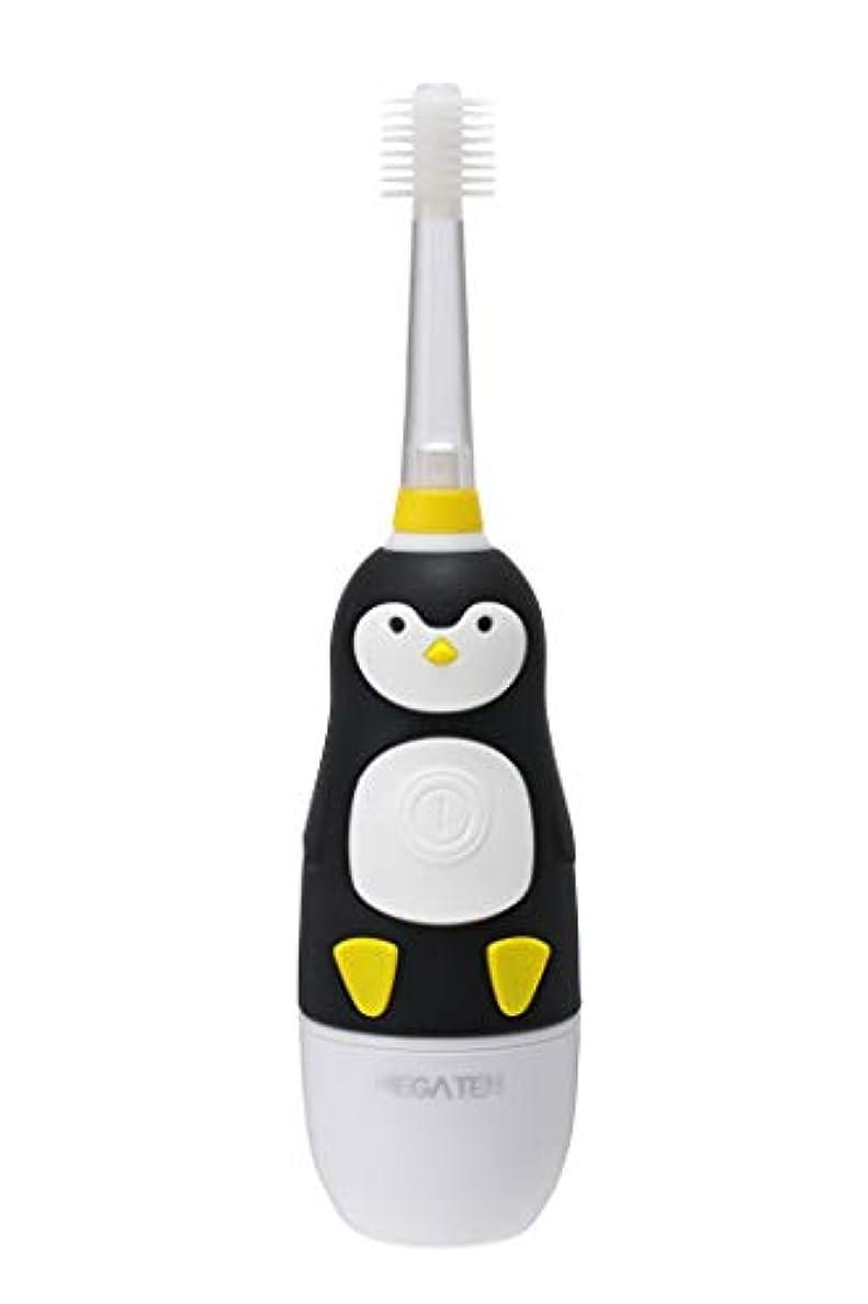 浸食極地できないVIVATEC(ビバテック) 子供用電動歯ブラシ ピカるん ぶるぶるはぶらし ぺんぎん 23cm