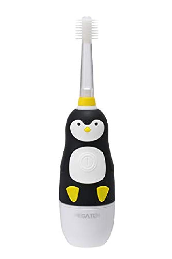 誤解怒って空白VIVATEC(ビバテック) 子供用電動歯ブラシ ピカるん ぶるぶるはぶらし ぺんぎん 23cm