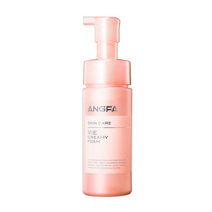 アンファー (ANGFA) VIE クリーミーフォーム 150ml 洗顔料 スキンケア アイテム