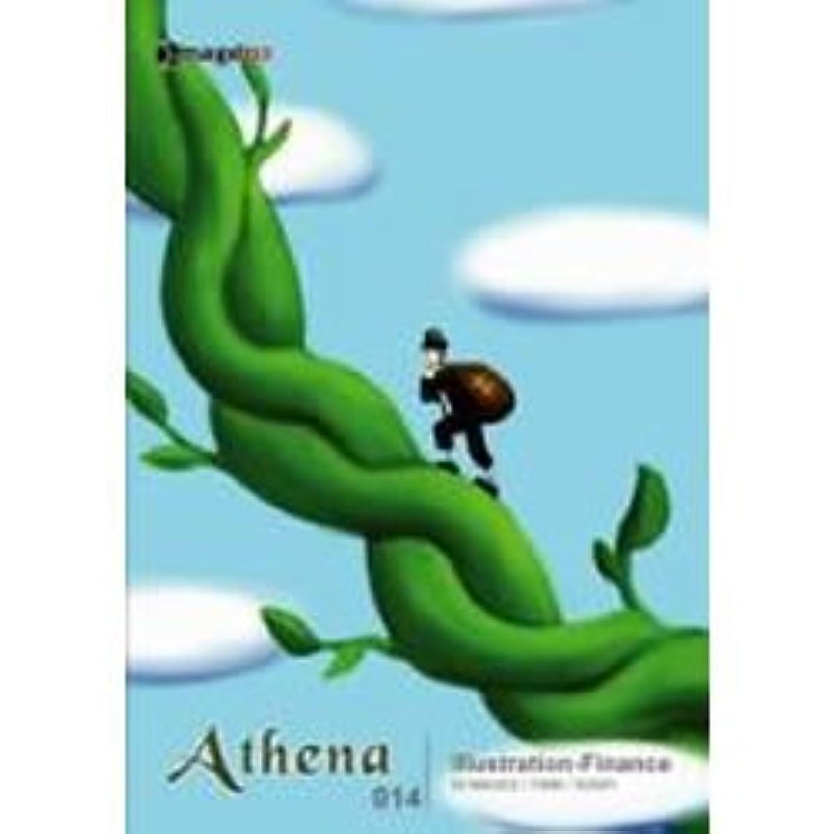 九時四十五分蒸気意図アテナ Vol.14 商業イメージ