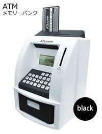【ピーナッツクラブ】ATMメモリーバンク ブラック KK-00295 多機能ATM式貯金箱