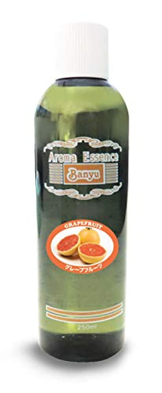 指紋チケット肉屋株式会社 万雄 アロマエッセンス グレープフルーツ 1本 250ml <さわやかなグレープフルーツの香り>