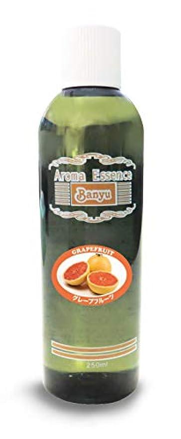 媒染剤スカイテキスト株式会社 万雄 アロマエッセンス グレープフルーツ 1本 250ml <さわやかなグレープフルーツの香り>