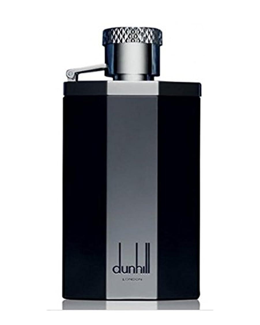 出口暖炉石油ダンヒル デザイア ブラック EDT 50ml