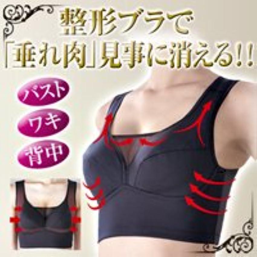 悲惨なお金ゴム画像土井千鶴さんのボディサポートブラ Mサイズ (垂れ乳、ワキ肉、背中肉をスッキリ美胸体型に導く補正バストアップブラ)
