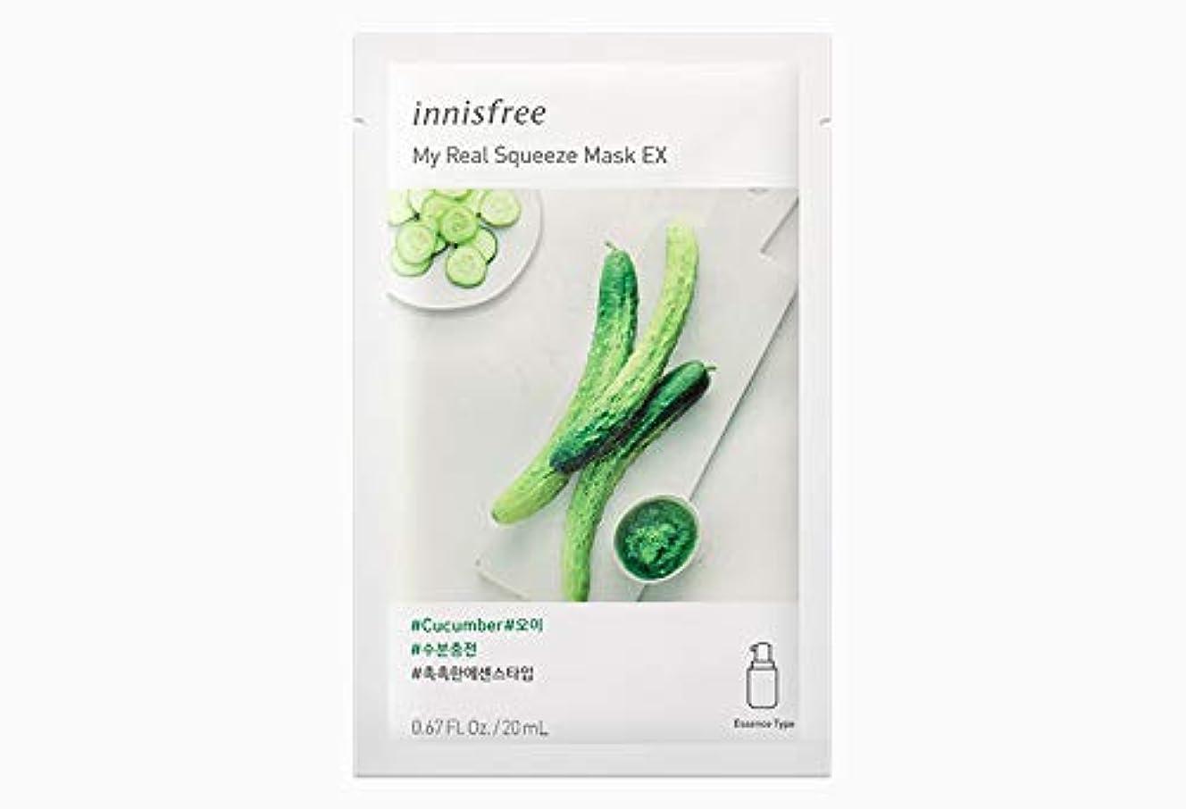 へこみ準拠船酔い[イニスフリー.innisfree](公式)マイリアルスクイーズマスク20mL(キュウリ、9枚2019.04新発売)/ my real squeeze mask cucumber(9ea)