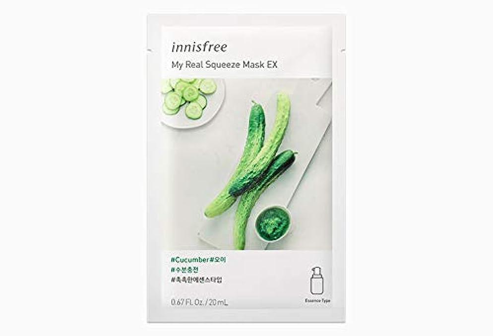 犬浮浪者確認[イニスフリー.innisfree](公式)マイリアルスクイーズマスク20mL(キュウリ、9枚2019.04新発売)/ my real squeeze mask cucumber(9ea)