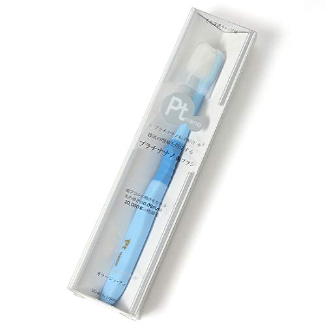 小数六分儀一時的manmou プラチナナノ万毛歯ブラシ 6個セット