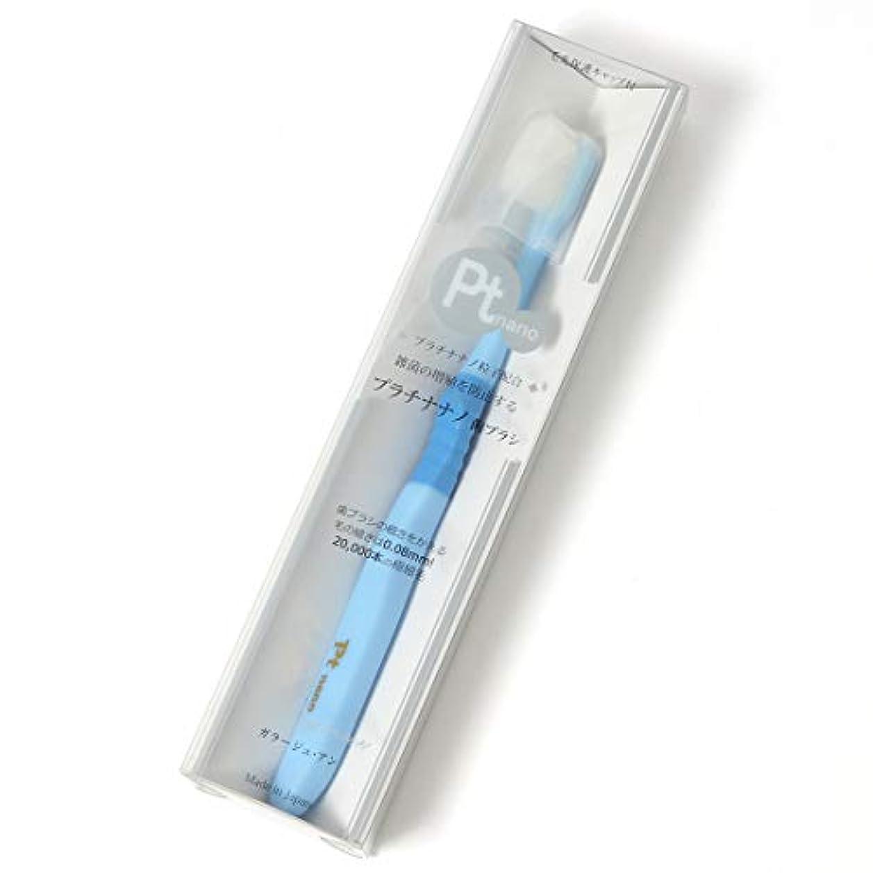 標高生物学赤外線manmou プラチナナノ万毛歯ブラシ 6個セット