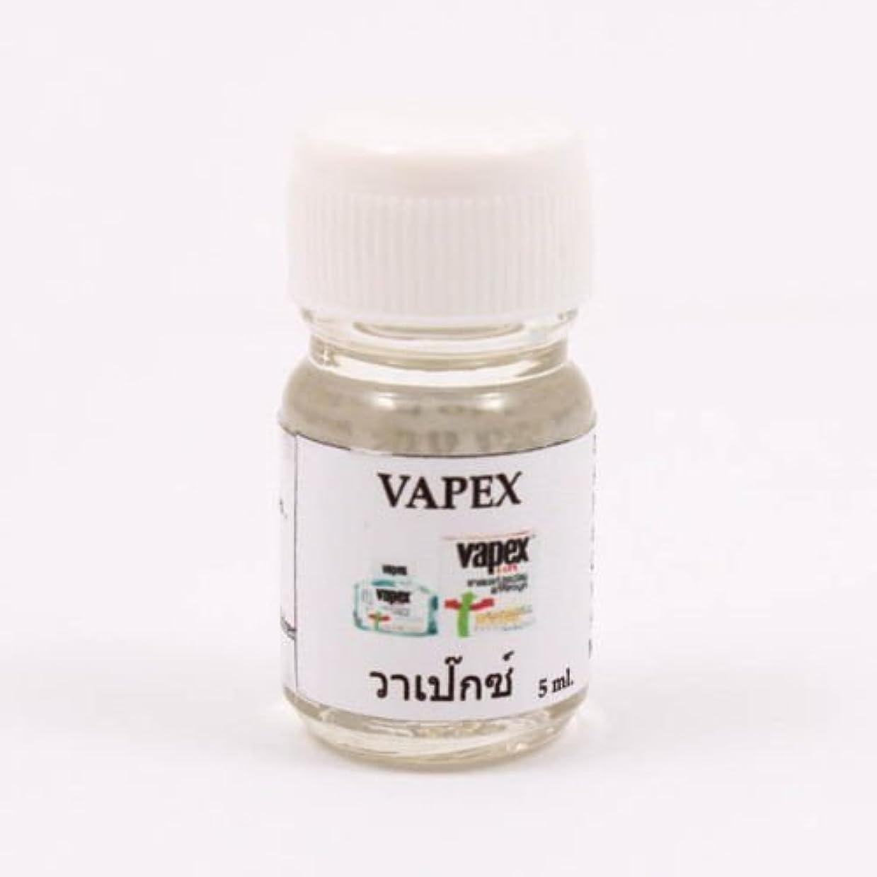 ケイ素キャンペーンジョージスティーブンソン6X Vapex Aroma Fragrance Essential Oil 5ML. (cc) Diffuser Burner Therapy