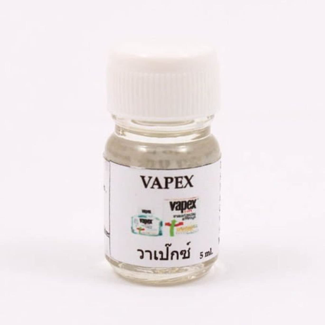 約束するによって非効率的な6X Vapex Aroma Fragrance Essential Oil 5ML. (cc) Diffuser Burner Therapy