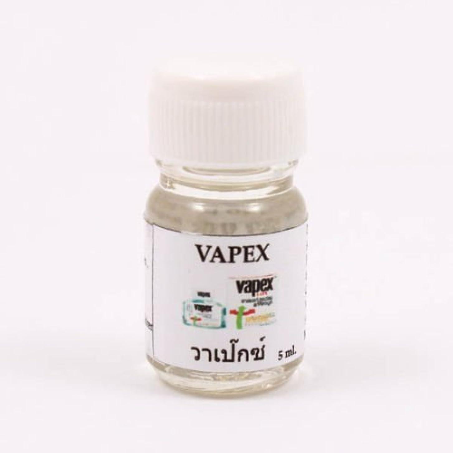 核技術的な経営者6X Vapex Aroma Fragrance Essential Oil 5ML. (cc) Diffuser Burner Therapy