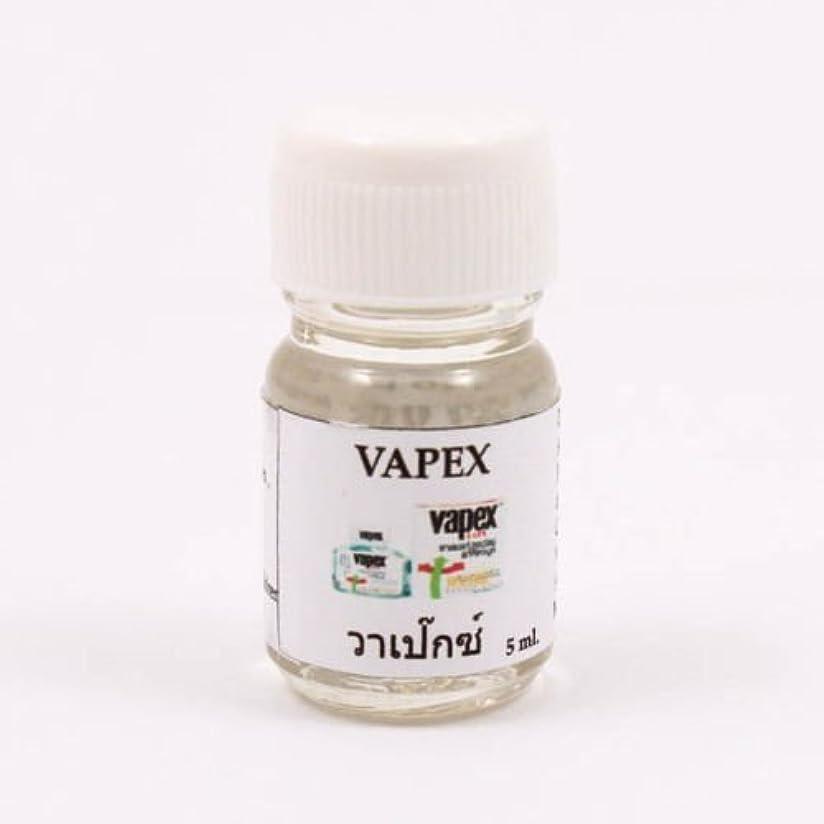 地平線マークされた恋人6X Vapex Aroma Fragrance Essential Oil 5ML. (cc) Diffuser Burner Therapy