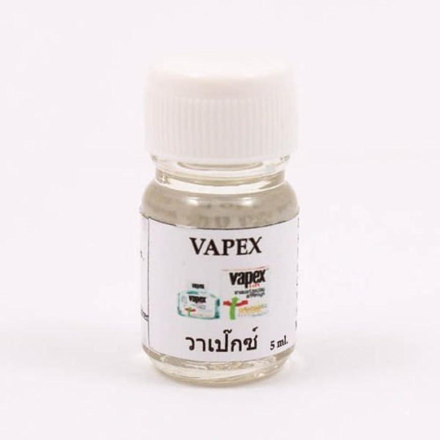 哲学頑固な普通に6X Vapex Aroma Fragrance Essential Oil 5ML. (cc) Diffuser Burner Therapy