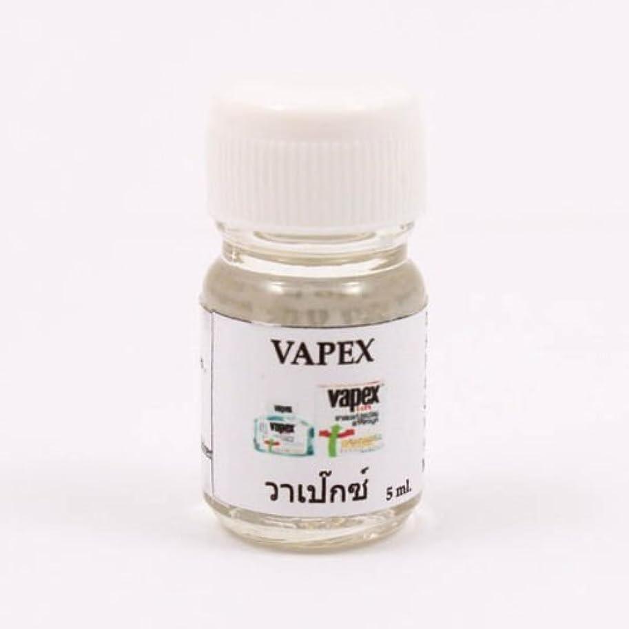不均一どんなときも津波6X Vapex Aroma Fragrance Essential Oil 5ML. (cc) Diffuser Burner Therapy