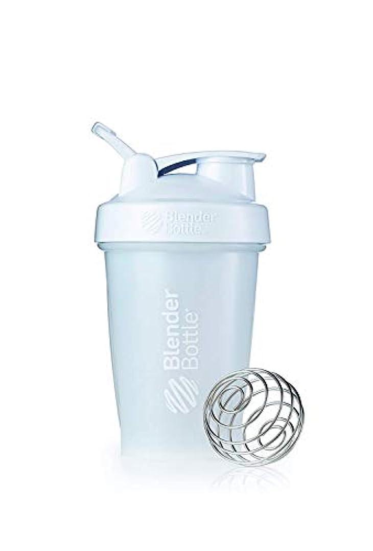 貝殻真空退院BlenderBottle クラシックループトップシェーカーボトル 20オンス (ホワイト|ホワイト蓋)