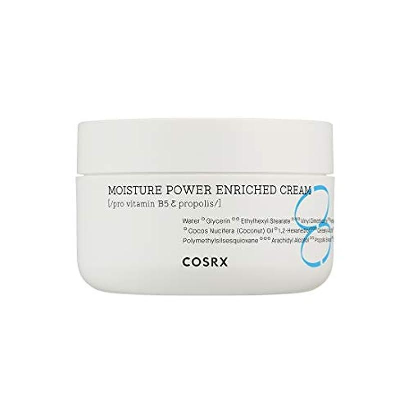 COSRX ハイドリウム モイスチャー パワー インリッチド クリーム_ヒアルロン酸, 50ml (並行輸入品)