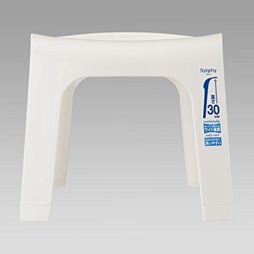 Sylphy 風呂いす 高さ30cm ホワイト ( 風呂椅子 バスチェア )