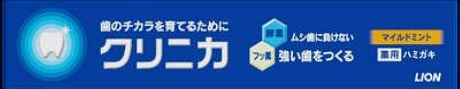 男性順番櫛ライオン クリニカ ハミガキ マイルドミント 30g×200点セット (4903301182900)
