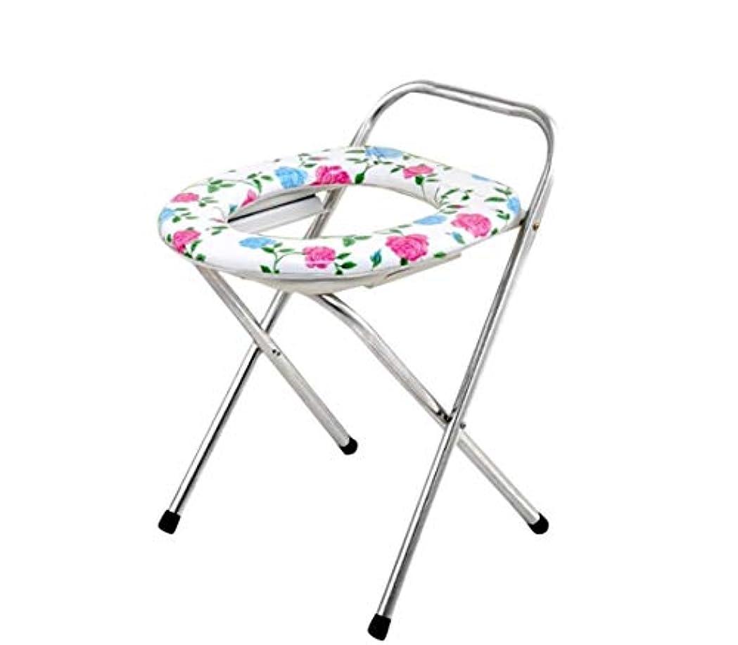 頭リダクター慣れる高齢者の障害のための折りたたみ式便器椅子止まり台ステンレス鋼フレーム