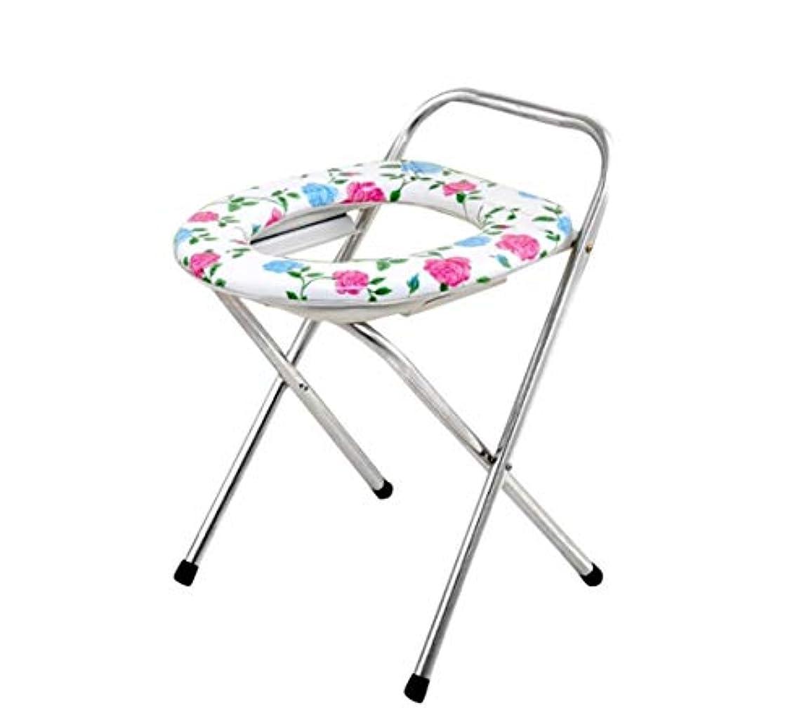 サーバント晩ごはん降雨高齢者の障害のための折りたたみ式便器椅子止まり台ステンレス鋼フレーム