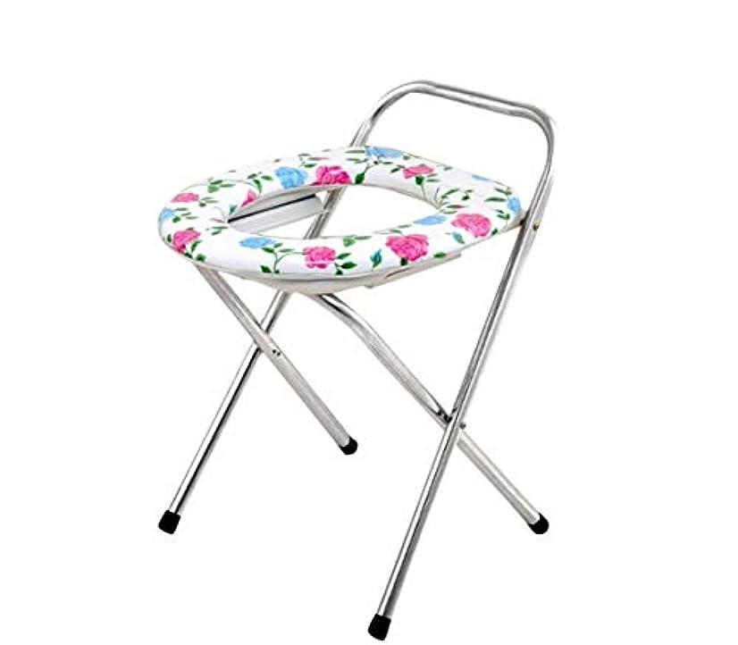 糸三番ジャグリング高齢者の障害のための折りたたみ式便器椅子止まり台ステンレス鋼フレーム