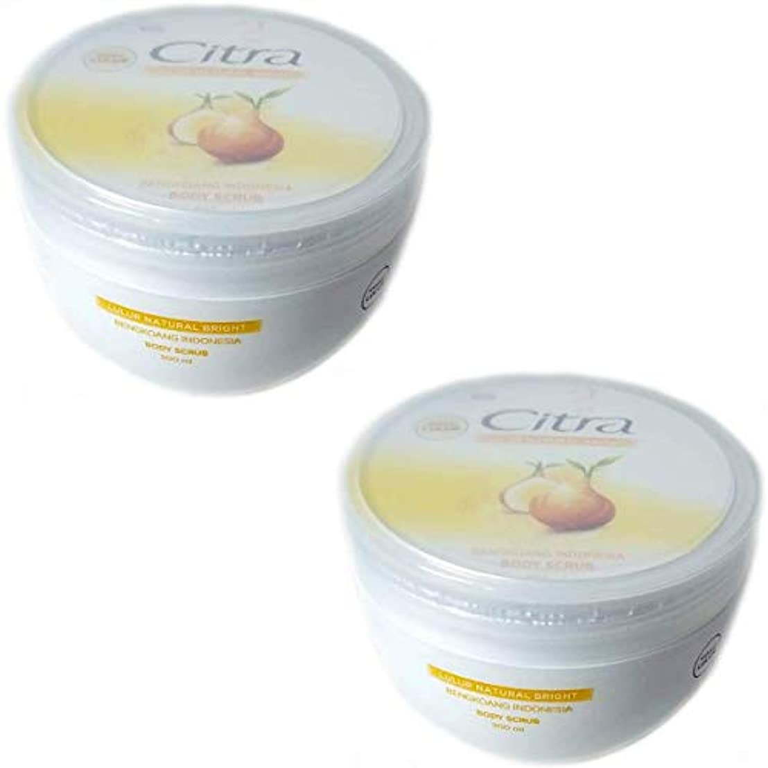 連帯ライター商標Citra チトラ ボディスクラブ Lulur Natural Bright ブンコアン 200ml × 2個セット [海外直送品]