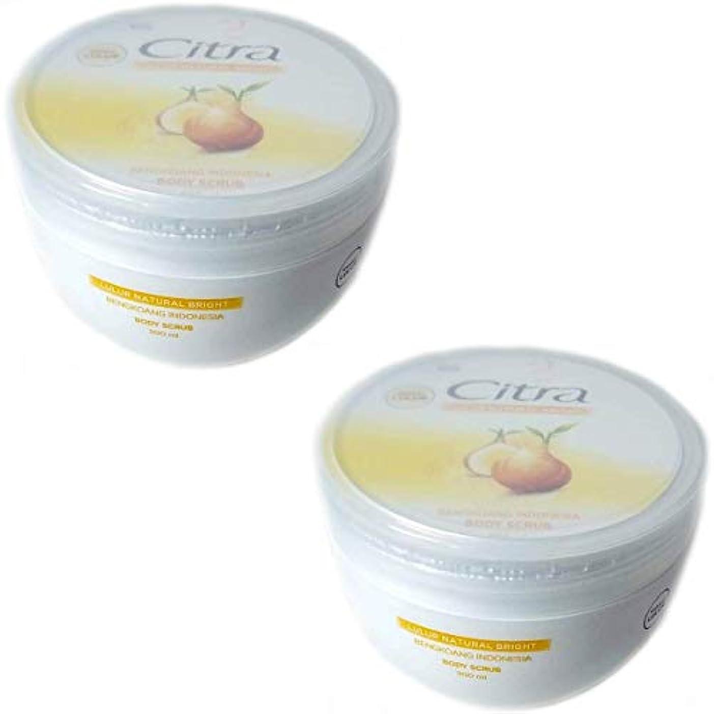 Citra チトラ ボディスクラブ Lulur Natural Bright ブンコアン 200ml × 2個セット [海外直送品]